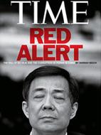 薄煕来裁判の裏側=「誰も信用できない…」陰謀渦まく人間関係、中国権力闘争の過酷な実態
