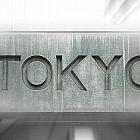 東京五輪経済効果は見当違い?前回長野では巨額債務で公共サービスが犠牲か