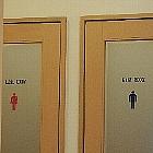 コンビニのトイレの秘密~使用NG店舗の事情、アノ貼り紙に隠された狙い