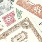 増税の口実に国債暴落リスクを煽るのは誰か?巨額借金支える財務省とメガバンクの談合