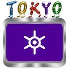 東京五輪、運営・資金集めのカギ握る組織委会長人事が混迷〜森元首相案に財界から異論