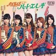 "AKB48と""大当たり""は相性抜群!? アイドルのパチンコ台が増加している背景事情"
