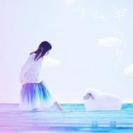 『テラスハウス』発のスターとなるか? リアリティショー+SNSで勝負するシンガー住岡梨奈