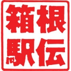 箱根駅伝、元ランナーが予想~バランスの駒大、攻撃の東洋大、ジョーカー持つ日体大が激突