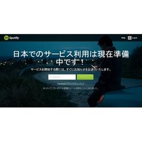 Spotifyをアップル、グーグルが追撃 競争激化の「聴き放題サービス」は日本に波及するか