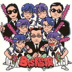 「日本の音楽はまだまだ面白くなる」BiS階段JOJO広重が語る、カオス化するシーンの行方