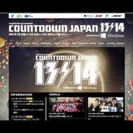 冬フェスCOUNTDOWN JAPANが一人勝ち 人気の秘訣は「快適度」にあり