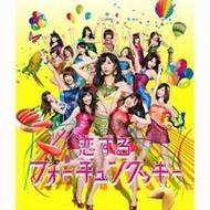 "AKB48で""次世代シフト""強まる 激動の2013年後半をトピックで振り返る"