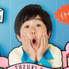 鈴木福君は劣化する!? 人気子役たちの末路は2パターンに分かれる理由とは?