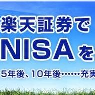 """証券会社の広告満載のマネー各誌から、""""あえて""""NISA活用法を整理~来年荒れ相場か"""