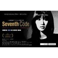 前田敦子が挑んだ異例の「ミュージック・シネマ」――映画女優路線を進む彼女の野望とは?