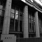 山口那津男党首が安倍首相に直談判 軽減税率主張の裏にある思惑とは?