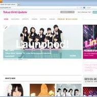 日本の音楽産業、なぜ海外進出が出遅れ?159カ国で読まれるアイドル情報サイトの試み
