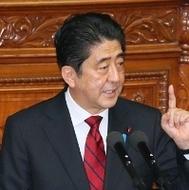 JR、富士、日立…安倍政権の特定企業優遇に、与党内から批判も~税優遇、官民組織利用…