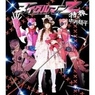 前田敦子、中川翔子、壇蜜……アイドル女優が「特撮ヒロイン映画」に出演するワケ