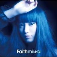 松任谷由実、aiko、そしてmiwaへ 女性シンガーソングライターの美しき系譜とは?
