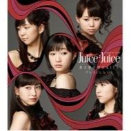 Juice=Juice、フラメンコ導入でアダルトなダンス披露 音楽関係者「急成長ぶりに驚いた」