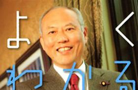 都知事選、舛添氏の勝因は? すでに「猪瀬さんで良かったのに」という声も