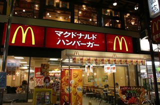 最新 全国都道府県マクドナルドの店舗数 ...