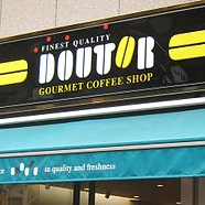 ファミレスや喫茶店、なぜ復活の兆し?高品質でシニア層獲得、景気回復とリストラ効果も