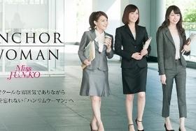 働く女性増加の経済波及効果?広い業界で新ビジネス創出、売り上げ拡大の起爆剤に