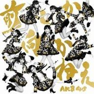"""AKB48岩田華怜が岡田奈々への""""恋心""""を告白!? 『AKBINGO』で次世代メンバーが赤裸々トーク"""
