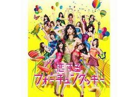 コレクターズ、怒髪天、真心……「恋チュン」動画で錚々たるミュージシャンが踊ったワケ