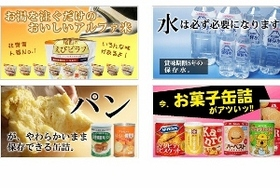 非常食、なぜ秘かにブーム?各社注力で新商品続々、味とコスパ向上で通常食と遜色なし