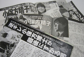 STAP論文捏造疑惑、小保方氏批判どう思う?「個人に責任押し付け」と理研への批判も