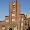 都道府県間の東大・京大進学率、深刻な格差と意外な調査結果 青森は奈良の40分の1