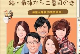 """小泉今日子、『最後から二番目の恋』で体現する""""進化したオバサン""""と、不自然な加齢"""