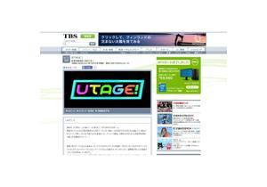 TM西川貴教『UTAGE』でGLAY熱唱も不安げ「僕がGLAYを歌うとネットが荒れませんか?」