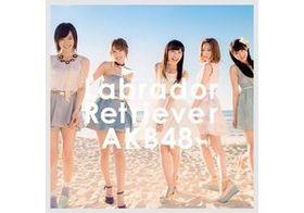 AKB48メンバーが男装でカッコよさを競う 島崎遥香「まゆゆさんは男装の才能がある」