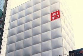 ユニクロ、なぜ世界的クリエイター起用?マーケ・宣伝で成功/失敗する企業は何が違う?