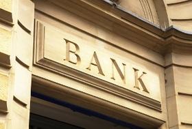 元メガバンク支店長が明かす、銀行を使うと損をする?投資より積立預金を勧めるワケ