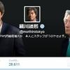 小泉・細川元首相の脱原発法人設立、背後にソフトバンクの思惑、エネ事業拡大への布石か