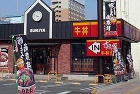 すき家のゼンショー、朝日新聞「3K認める」報道に抗議 検証機関は「誤報の疑い」と注意