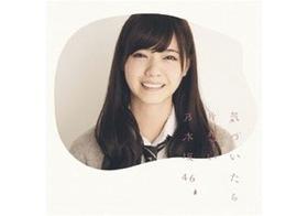 乃木坂46生駒里奈がAKB48兼任の苦悩明かす「一人って怖いよ。みんなが居なきゃ嫌だよ」