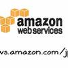 もうひとつのアマゾン?「企業向け」で世界を席巻、アマゾンvs.その他大手ITの構図