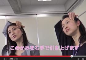 【動画あり】顔が膨れ、まぶたも垂れ下がり…顔のむくみを解消する、簡単スローストレッチ