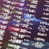 最近目にする「絶対収益追求型」投資信託って何?注意点は?運用資産全体のリスク低減効果か