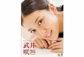 武井咲、病気で収録欠席、原因は所属事務所の仕事詰め込み?現場では激務を心配する声も