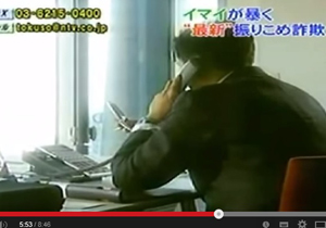 【動画あり】詐欺金融業者と10日間の攻防の末に完勝!笑えるやりとりを一挙公開!