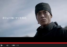【動画あり】話題のペプシCM、「カッコよすぎる桃太郎」の狙いと今後の展開は?