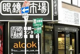 ユニクロ、俺の、眼鏡市場…好調の理由を店舗から考える 価格が成功要因の時代の終わり?