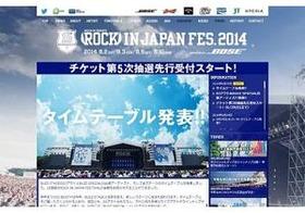 『ROCK IN JAPAN FES』にアイドル勢が大挙出演 バンド以外でも「勝ち上がり」の流れ進む?