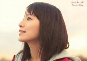 鈴木亜美、セイン・カミュ、浅香唯はなぜ干された?音事協の力、私生活に介入する事務所
