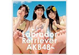 """AKB48指原莉乃、""""男をオトす""""服装を語る「サッカーのユニフォームを着た女性はカワイイ」"""