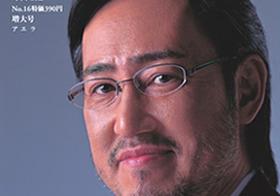 日本人科学者に世界中から非難殺到! 強毒型インフルエンザウイルス作製「この研究は狂ってる」