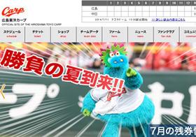 今年首位争いで注目の広島カープとオリックス、日本一になると経済効果は300億円?